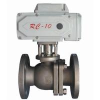 Quality Two Piece Forged Steel Ball  Valve With Electric Actuator wholesale