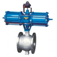 Quality High Performance Floating Type Ball Valve V Type Ball Valve API607 API6D wholesale