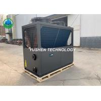Quality Multi Functional Swimming Pool Air Source Heat Pump With Jet Booster wholesale