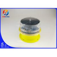 Quality AH-LS/L ICAO type A solar powered LED obstruction light/LED solar aircraft warning light wholesale
