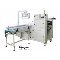 Buy cheap High Speed Tissue Paper Packing Machine For Box Tissue And Roll Paper With Stable Running product