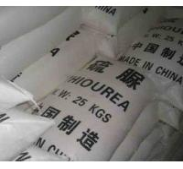 China UREA PHOSPHATE (UP) on sale