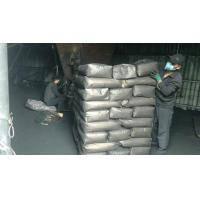 China Carbon Black N220,330,550,660,  powder, granule,  pigment carbon black, used in masterbatches, paint, cable, tyre on sale