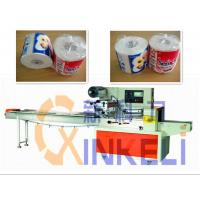 China Soft pumping paper towels facial tissue package packing machine New prodcuct in China. on sale