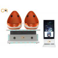 Buy cheap Video Games 9D Virtual Reality Roller Coaster Simulator Egg Shaped from wholesalers