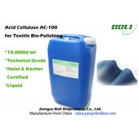 Quality Commercial Biopolishing Enzymes Acid Cellulase AC - 100 High Concentration wholesale