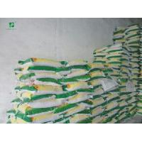 Quality Sodium Gluconate 99% Used as Concrete Water Reducer wholesale