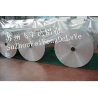 Quality aluminum strip 1050 1060... wholesale