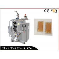 Quality 1-50ml /Bags Automatic Liquid Packing Machin with Double Rows , Electric Driven Type wholesale