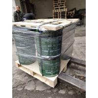 Buy cheap High Purity Cr3C2 Chromium Carbide Powder Cemented Carbide Metal Material from wholesalers
