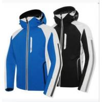 Buy cheap Fashion Style Waterproof wholesale ladies ski suit from wholesalers