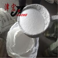 Quality 99% caustic soda pearls , sodium hydroxide beads wholesale
