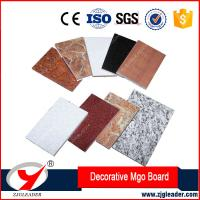 China High quality wood grain fireproof 0.6mm hpl laminated mgo board on sale