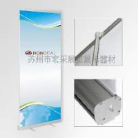 Quality Economic Roll up Banner Stand (UP1-2) wholesale