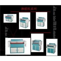 China Photo Book Making Machine  Embosser on sale