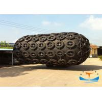 Quality Cylindrical Marine Safety Equipment / Yokohama Type Pneumatic Rubber Fender For Ship Protection wholesale