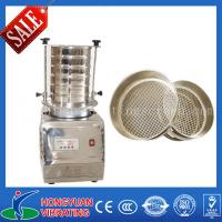 Quality Standard stainless steel vibration testing sieve for lab wholesale