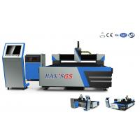 Quality Fiber Laser Cutting Machine for 5mm to 8mm Metal Cutting , Effective Cutting Size 1500*3000mm wholesale