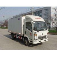 Quality CLWAKL5040XLCZZ01 open music refrigerated trucks0086-18672730321 wholesale