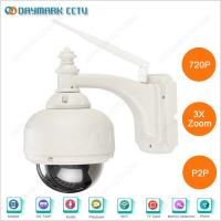 China Waterproof 4x optical zoom wireless outdoor security cameras on sale