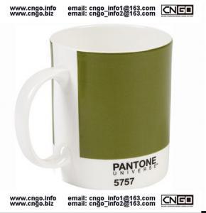 Quality needs for your coffee BEER MUG PANTONE colors mug spots cup mugs NO.5757 wholesale