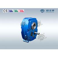 Quality Helical Hollow Shaft Mounted Speed Reducer / helical planetary gearbox wholesale