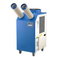 China Mobile Powerful Spot Air Cooler Condensate Overflow Protection CE Certification on sale