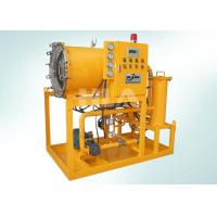 Buy cheap Coalescing Separation Diesel Fuel Oil Purifier DSP Explosionproof Type from wholesalers