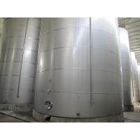 Cheap Vertical SS Moveable Sealed Cosmetic Product Lotion Storage Tank Mobile Oil Storage Tank for sale
