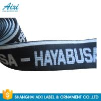 Quality Woven Elastic Tape Jacquard Elastic Waistband Printed Logo Men's Underwear wholesale