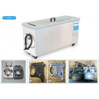 Quality 30L Tank Ultrasonic Gun Cleaner With Small Parts Basket 800W Heating Power wholesale