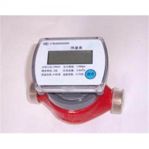 China Digital Water Meter on sale