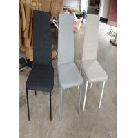 Quality White Color Fabric Covered Dining Chairs With Four Iron Legs W43 * D58 * H46cm wholesale
