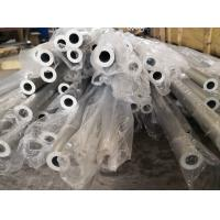 Quality 2.78 G/Cc Density Seamless Aluminum Round Pipe High Corrosion Resistance 2024 T3 wholesale
