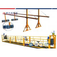 Quality Safety Personnel Hoist System for Building Construction Suspended Work Platform wholesale