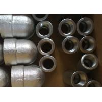 China 1/2 Inch CL 3000 NPT Forged Stainless Steel Pipe Fittings Threaded Coupling B16.11 on sale