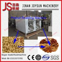 Quality Stainless Steel Coal Fired Drum Peanut Roaster 30 - 40 minutes / batch wholesale