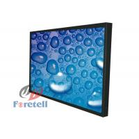 Quality TFT Touch Screen Rackmount CCTV LCD Monitor For CCTV Camera With HDMI Input wholesale