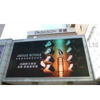 Full Color Hd P6 Smd Led Screen / Led Display Billboard For Commercial Advertising