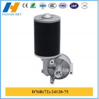 Quality D76R(72)-24120-75 dc motor gear box 24v wholesale