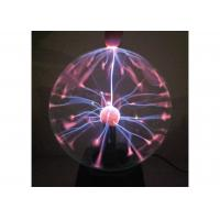 Quality Indoor Decoration Plasma Light Ball 5 inch 360° Viewing Angle Plasma Nebula Ball wholesale