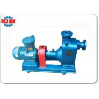 Self Priming Centrifugal Oil Delivery Pump Explosion - Proof Motor Driven