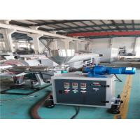 China PPR / ABS Hdpe Pipe Production Line , 3 - 10 Kg/H Plastic Pipe Production Line on sale