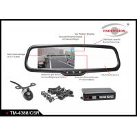 Quality 12V 4.3 Inch Rear View Parking Mirror With PC7070 Color CMOS Image Sensor wholesale