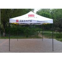 Quality Popular White 10 By 10 Pop Up Canopy Tent 99% UV Protection For Beach wholesale
