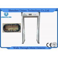 Quality High Sensitivity Professional Organization 18 Zones Walk Through Security Scanners Detector wholesale