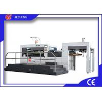 China Automatic Paperboard Die Cutting Creasing Machine on sale