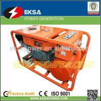 Buy cheap JAPAN QUALITY 2kw to 20kw GF1 CHANGCHAI single-cylinder diesel generator chinese from wholesalers