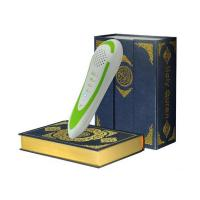 Quality Hot!! Top Quality Quran Reader Pen Price,word by word M9 Tajweed Somail wholesale
