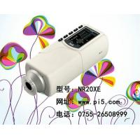 Quality 3NH NR20XE Precision Colorimeter Color Meter Tester with 20mm Diameter wholesale